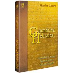 Gramatica-Hebraica