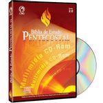 Biblia-de-Estudo-Pentecostal-2.0