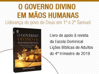 DA 2012 ESCOLA REVISTA 2 TRIMESTRE BAIXAR DOMINICAL